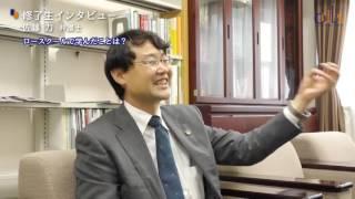 高等司法研究科紹介:cha6 「修了生インタビュー」 佐藤力弁護士