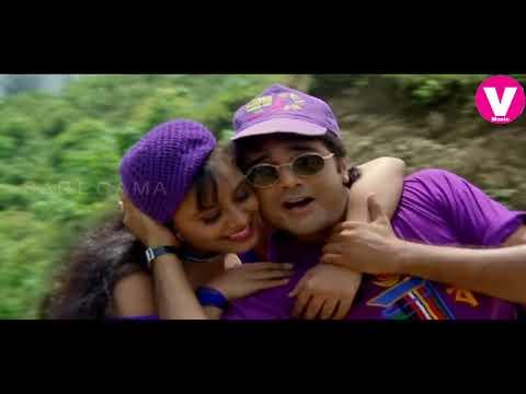 Mon Aamar Ek Natun | Bengali Movie Video Song | Biyer Phool | Prosenjit Chatterjee, Rani Mukerji  |