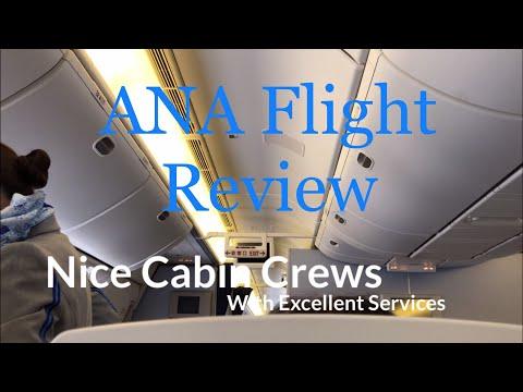 All Nippon Airways NH1 B777-300 Economy class (Washington Dulles IAD To Tokyo Narita NRT)