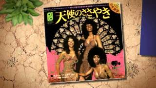 from the compilation THE THREE DEGREES / THE ROULETTE YEARS - creat...