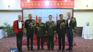 Nepalese official speaks highly of Chinese army