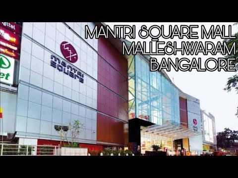 Bangalore || The Mantri Mall || Vlog 03 || The E2 Square.