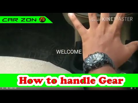 HOW TO HANDLE GEAR IN CAR IN TAMIL