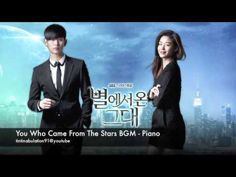 You Who Came From The Stars BGM Piano...