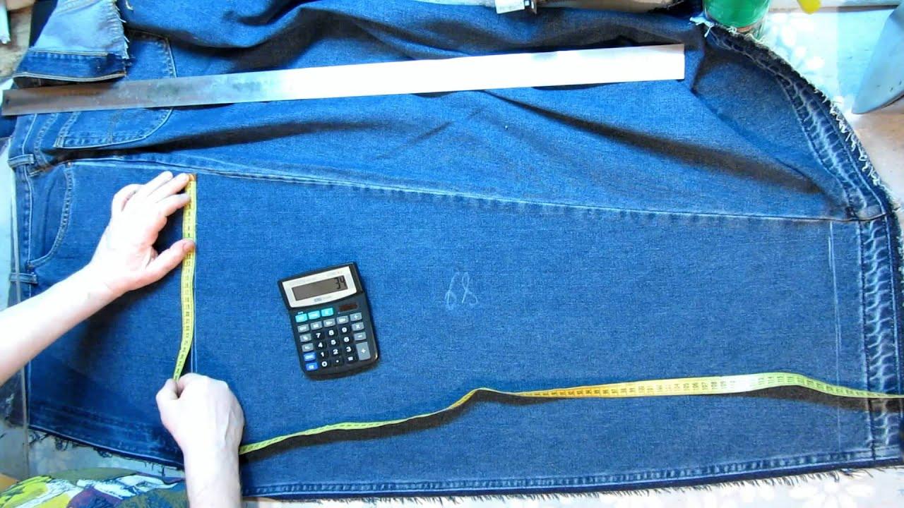 Фото как перешить джинсы в