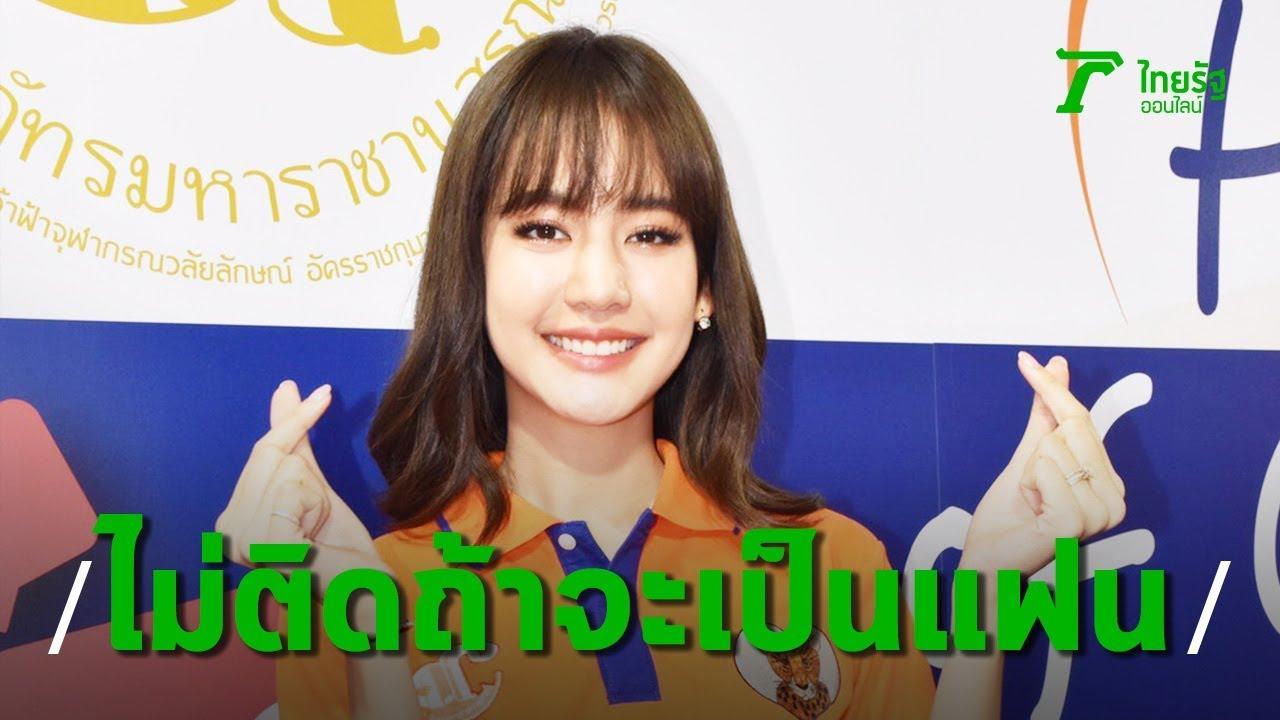 โบว์ เมลดา เผยสัมพันธ์ มิกค์ ไม่ติดถ้าจะเป็นแฟน | Thairath Online