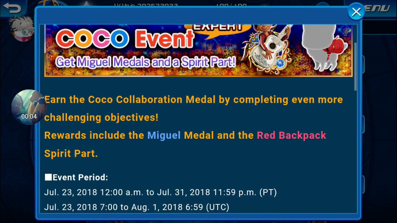 [KHUx Event] Coco Even Expert: Get Miguel Medals (Coco Challenge: Legendary  1/5)