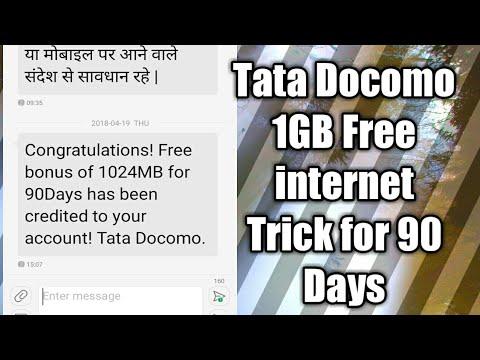 TATA DOCOMO 1GB FREE INTERNET TRICK FOR 90 DAYS | 2018 LATEST DOCOMO TRICK