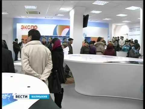 """В Элисте открылся обновленный центр продаж и обслуживания клиентов """"Ростелекома"""""""