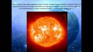видео презентация ко дню космонавтики