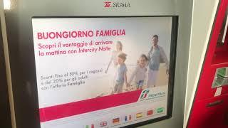이탈리아 피렌체 기차표(기차티켓) 예매(라이온TV)