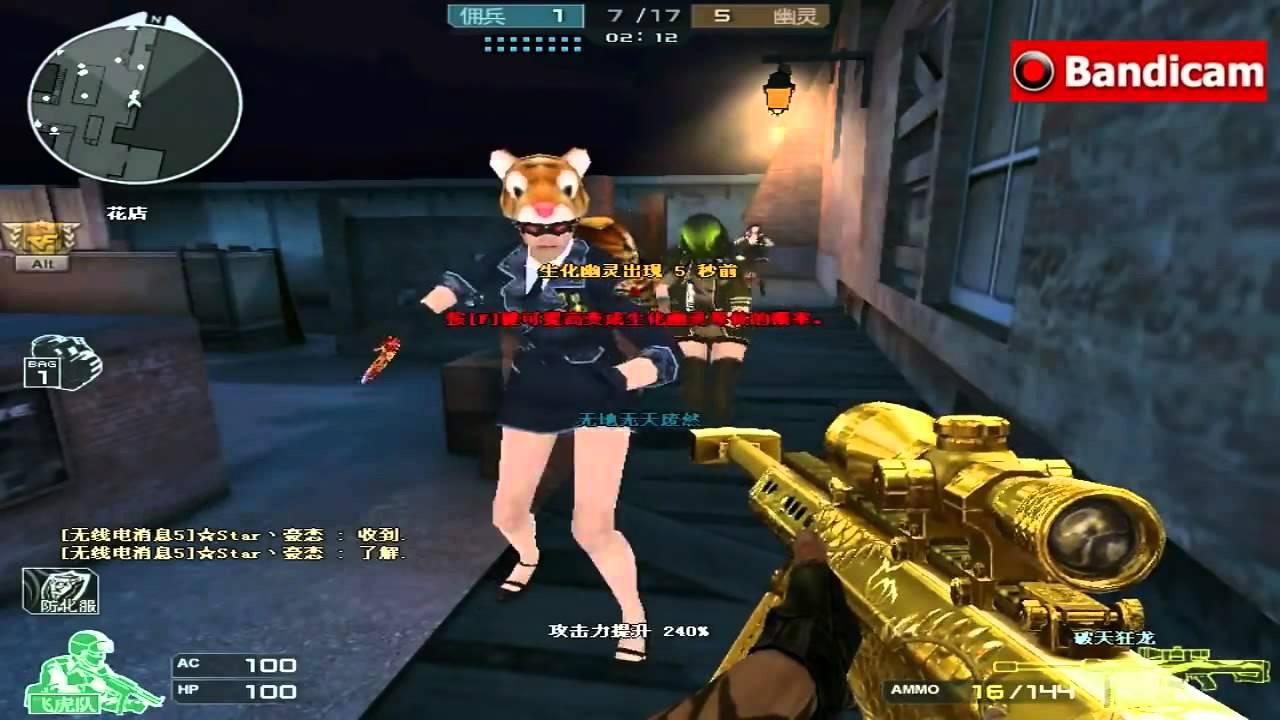 3Z Vàng Ròng Barrett M82A1 Ultimate Gold