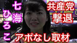 令和タケちゃん 経歴