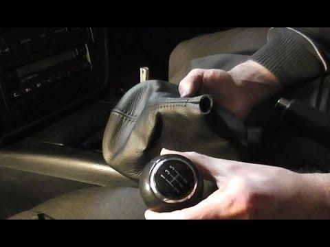 Volkswagen Passat Gear Stick Gaiter Change Youtube