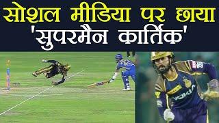 IPL 2018: Dinesh Karthik AMAZING stumping makes him SUPERMAN on Social Media । वनइंडिया हिंदी