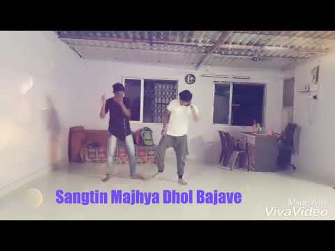 Sangtin majhya dhol bajave dance choreography by Akash sarkale