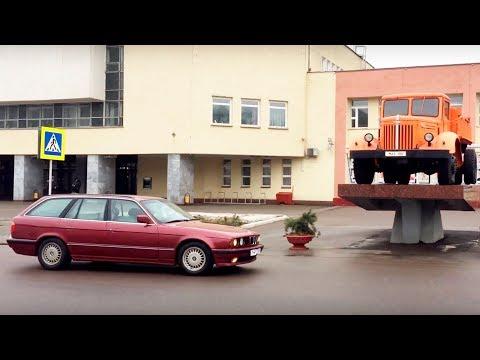 BMW e34 - САМЫЙ лютый ЗАШКВАР!!! / Autodogtestcars / AutoDogTV #5