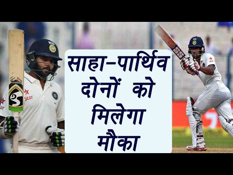 India vs Bangladesh: Wriddhiman Saha, Parthiv Patel likely to be in Indian squad   वनइंडिया हिन्दी