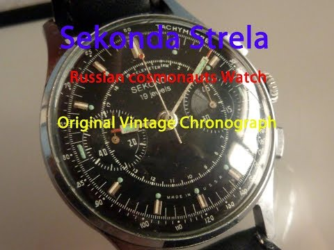 Sekonda Strela Russian Cosmonauts Space Watch Vintage Chronograph