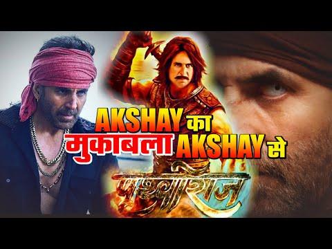 Akshay Kumar की