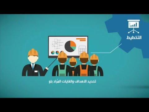 The Industrial Energy Efficiency Project in Egypt