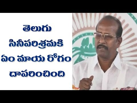 TDP MLC Babu Rajendra Slams Tollywood Industry For Not Supporting AP Special Status | ABN Telugu