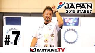 #7【安食 賢一 VS 粕谷 晋】JAPAN2015 STAGE 7 FINAL