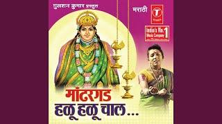 Kalu Maajha Vanshacha Diva Laav