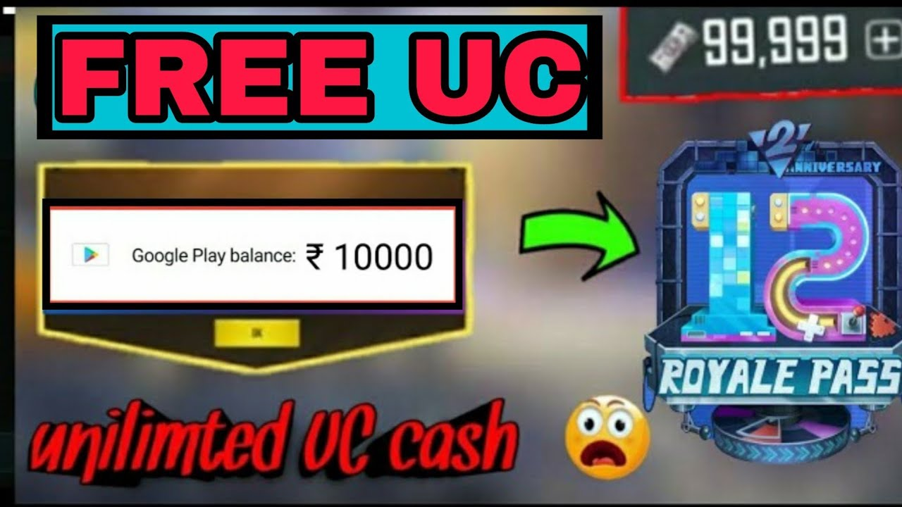 NEW UC GLITCH ? GET FREE 600 UC CASH IN PUBG MOBILE | ? WORKING TRICK | NO CLICKBAIT | LOOT LO ?