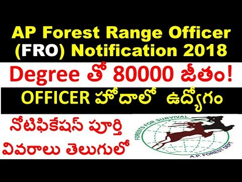 APPSC Forest Range Officer Official Notification 2018 | APPSC FRO notification 2018 | ap jobs 2018