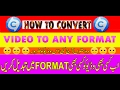 How to convert video to any format (Urdu Hindi)
