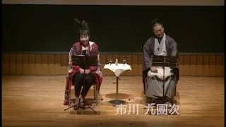 鈴木美智子プロデュース「序の舞」