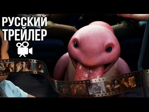Покемон: Детектив Пикачу - Русский Трейлер #1.5 (2019)