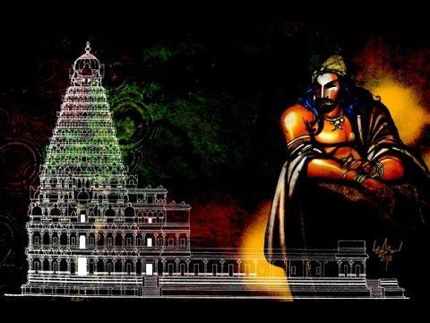 chola (mutharaiyar) true history with proof /சோழ (முத்தரையர் ) வரலாறு  பகுதி -1