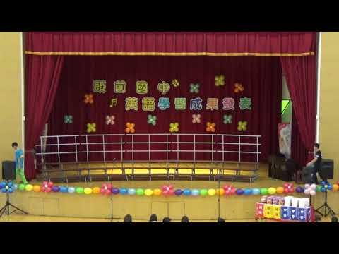 2017-12-27【新北市立頭前國民中學106學年八年級英語歌曲比賽】錄影