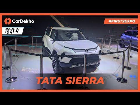 Tata Sierra EV India Review | The Sierra Makes An Electrifying Return | Auto Expo 2020