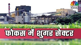 Rs 8,500 crore investment lined up for ethanol; two-thirds by sugar mills