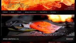 видео Художественная ковка в Волгограде