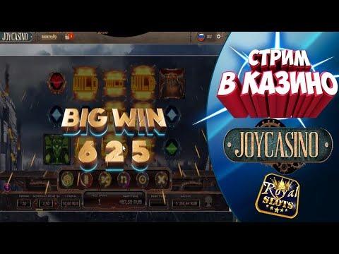 ✔️Игровые автоматы в казино онлайн Joycasino