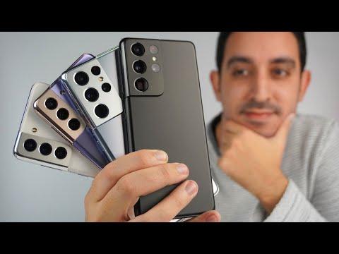 و أخيرا وصلت أقوى هواتف سامسونج إلى المغرب !! Samsung Galaxy S21 Ultra