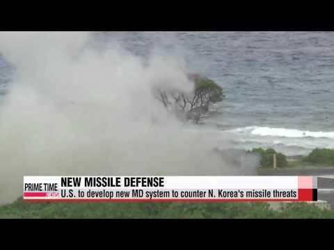 U.S. Senate committee increases budget for new missile defense program   미국 ′北IC