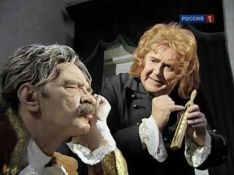 Городок - Фаренгейт (ЖЗЛ)