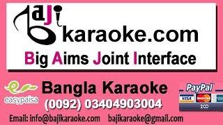 Ekhane Dujone Nirojone - Karaoke - Ontore Ontore - Runa Laila & Andrew Kishor - by Baji Karaok