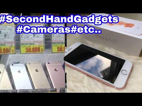 AKIHABARA JAPAN Second hand(2nd) Gadget's, iPhone, loptop,TV's, Camera , Cellphone,  etc..