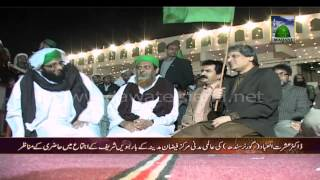 Jashan e Milad - Governor Sindh Ishrat-ul-Ebad ki Faizan-e-Madina me Hazri