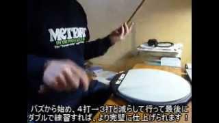 最重要ルーディメンツ練習法:バズとシングルの切替(中級以上対象) thumbnail