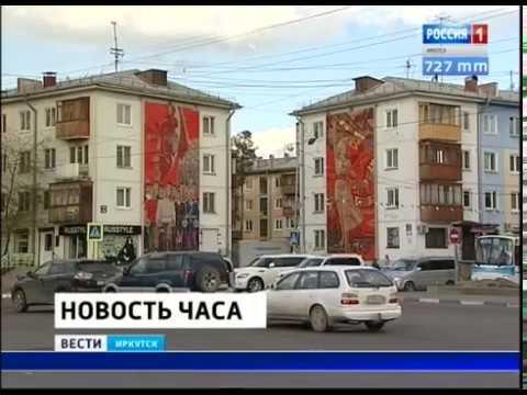 4,5 года условно за мошенничество получила директор фирмы «Натали Тур» в Ангарске