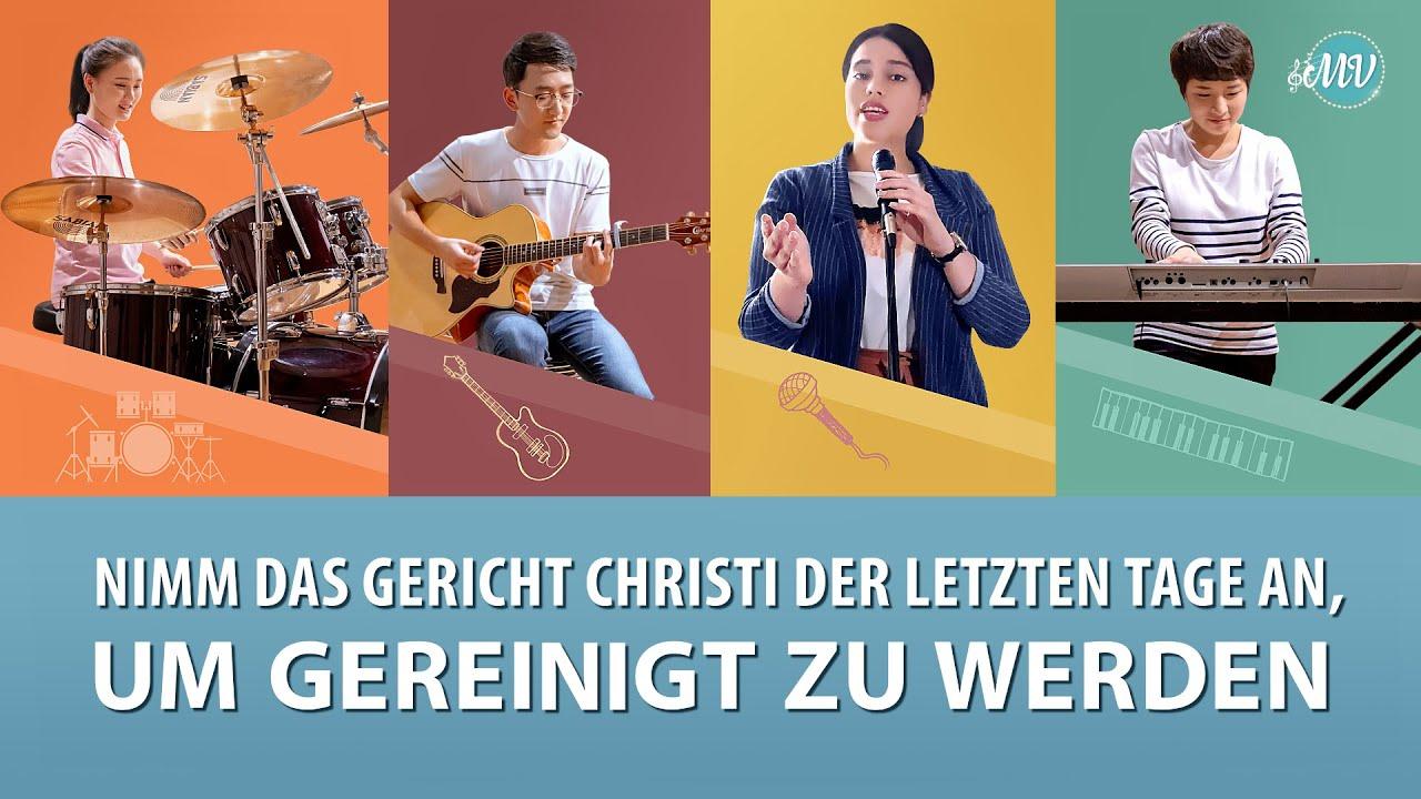 Nimm das Gericht Christi der letzten Tage an, um gereinigt zu werden   Christliches Musikvideo