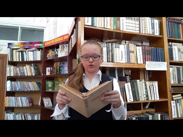 Изображение предпросмотра прочтения – ПолинаСуркова читает отрывок изпроизведения «Обломов» И.А.Гончарова