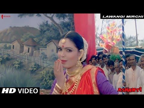 Lawangi Mirchi | Lata Mangeshkar, Asha Bhosle | Ashanti  | R D Burman | Zeenat Aman, Parveen Babi